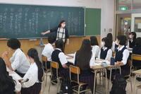真奈美先生の授業