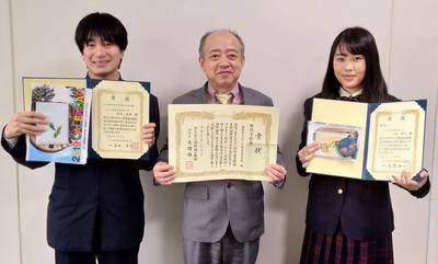 左より、ふくしま青年海外協力隊の会会長賞・特別学校賞・佳作